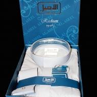 ثوب الأصيل  :: ثوب الأصيل من ابو الفداء