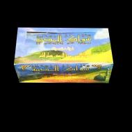 سواك المدينة :: ويقدم أبو الفداء مجموعه متنوعه من  السواك المقطوع من افضل أشجار الأراك السعودية