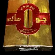 جمانة السعودي :: ....