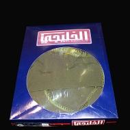 حجاب الخليجي :: اسم يعني الجودة والأناقة