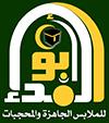 ثوب الدفه السعودي